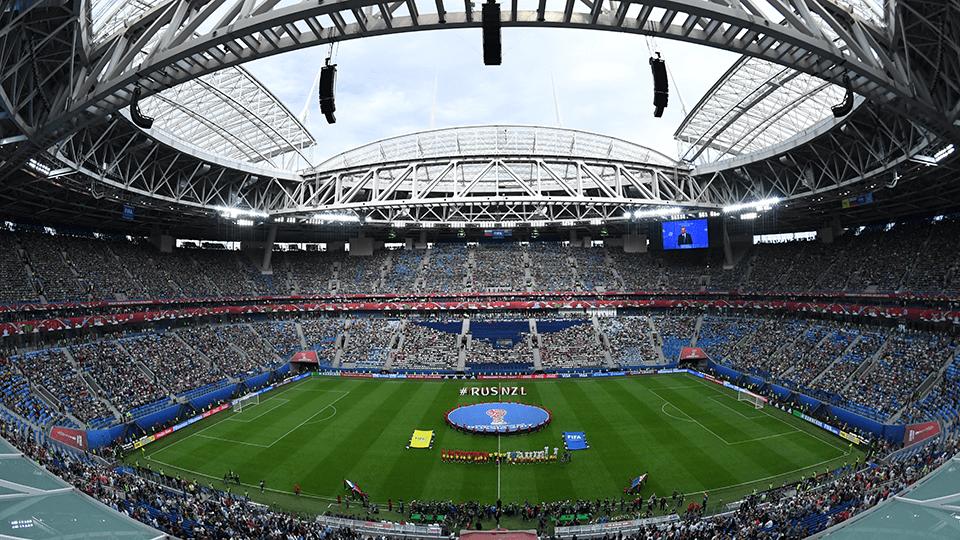 Szentpétervári Stadion