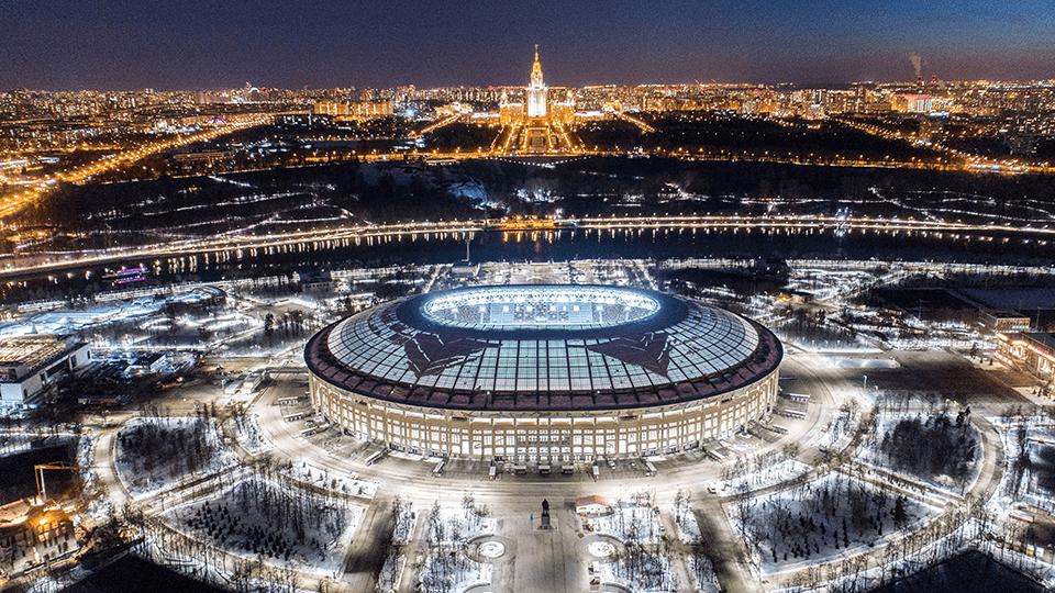Luzsnyiki Stadion