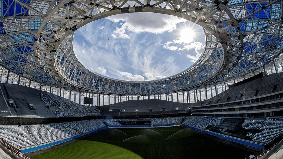 Nyizsnyij Novgorod Stadion