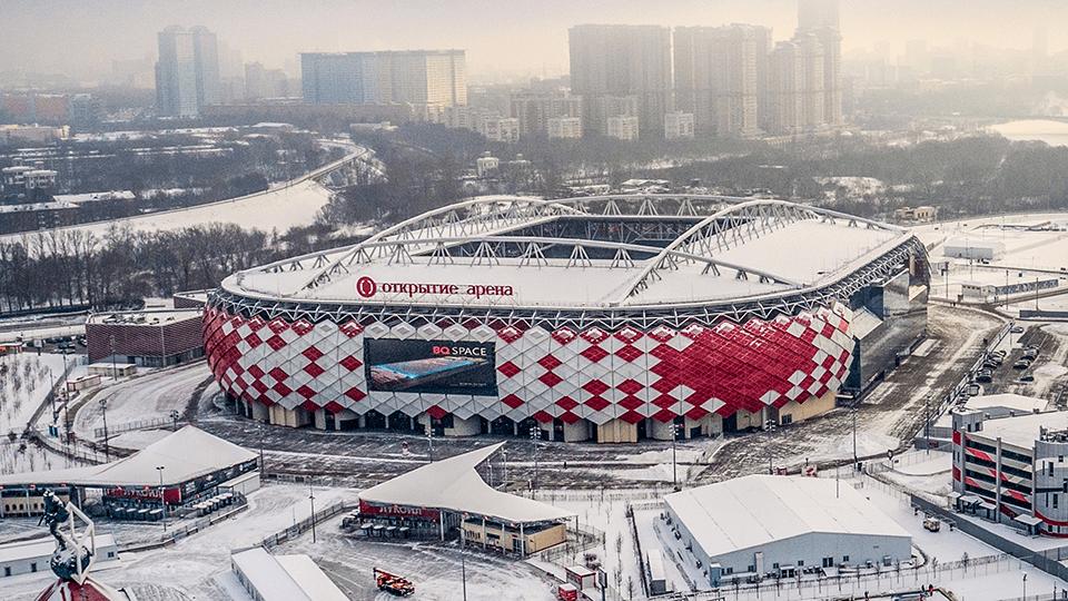 Szpartak Stadion